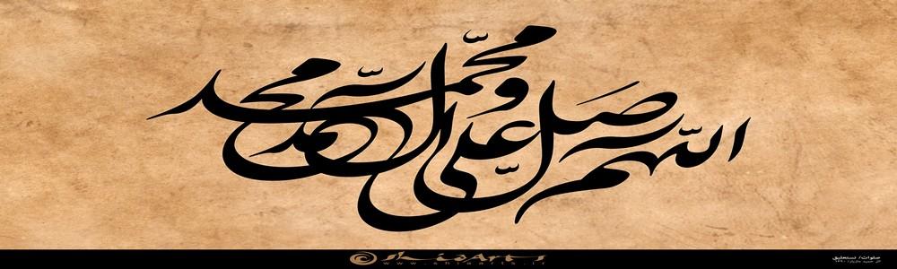 Photo of درس هفتم: 2. جهان بینى قرآن