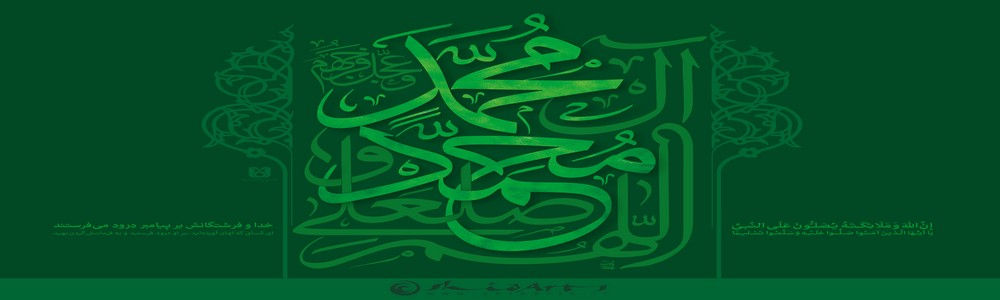 Photo of درس نهم: سند دیگر بر حقّانیّت پیامبر اسلام(صلى الله علیه وآله)