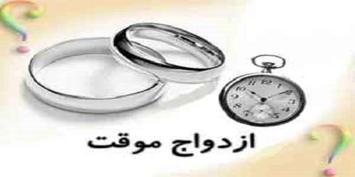 Photo of راهکار اسلام برای جلوگیری از شهوت چیست؟