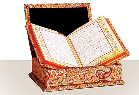 Photo of آیا همه چیز در قرآن آمده است؟