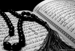 Photo of تلاوت قرآن چه آدابی دارد؟