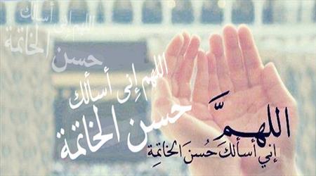 Photo of قرآن و اهل بیت وسیله عاقبت بخیری