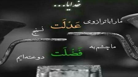 Photo of ویژگی های عالم آخرت