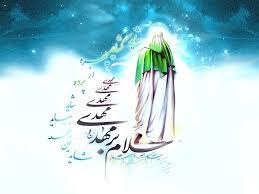 Photo of چگونه حضور امام زمان (عج) را درک کنیم؟