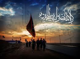 Photo of علت پیاده روی اربعین