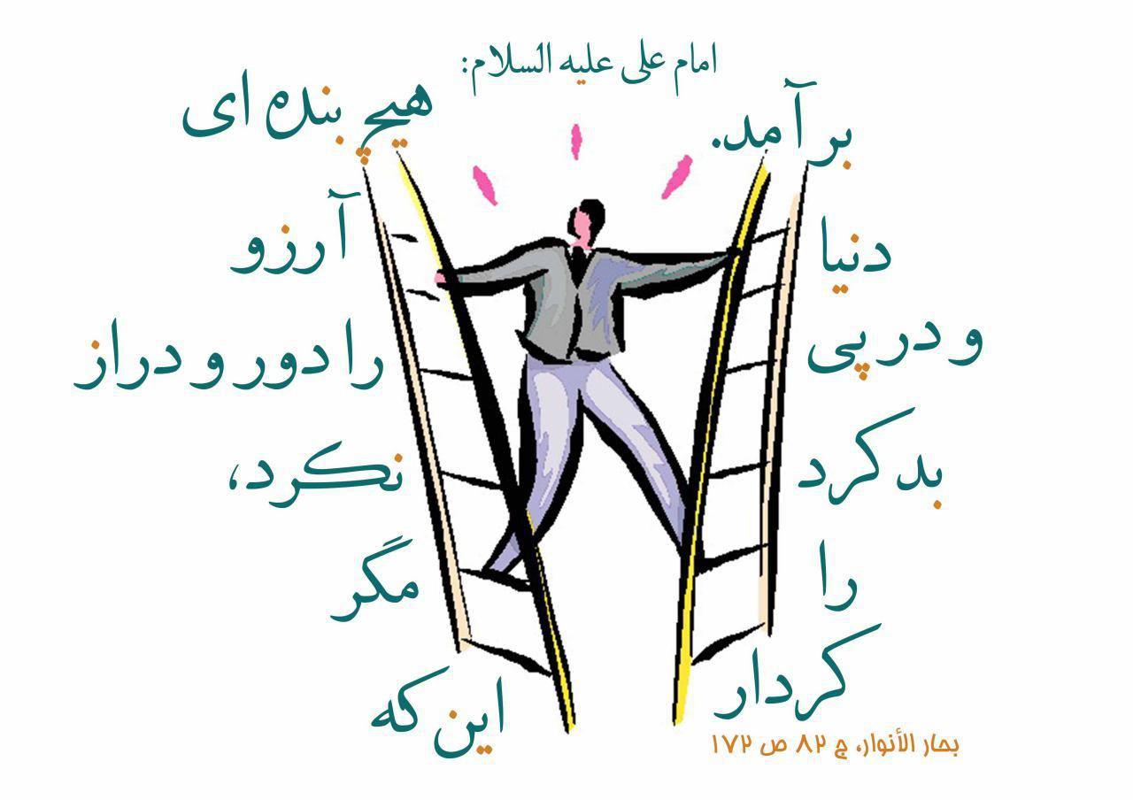 Photo of عاقبت آرزوهای دور و دراز