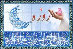 Photo of اعتکاف در ماه رمضان