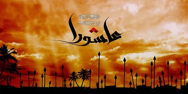 Photo of حکم نزدیکی در شب عاشورا