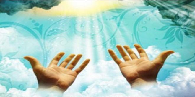 Photo of دعاهای که مستجاب نمی شوند چه سودی برای انسان دارد؟