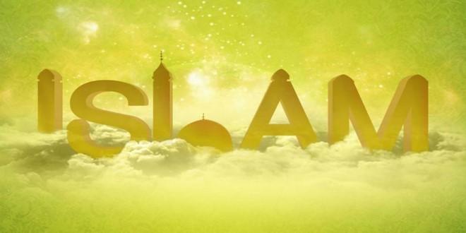Photo of اسلام حقیقی و واقعی کدام است؟