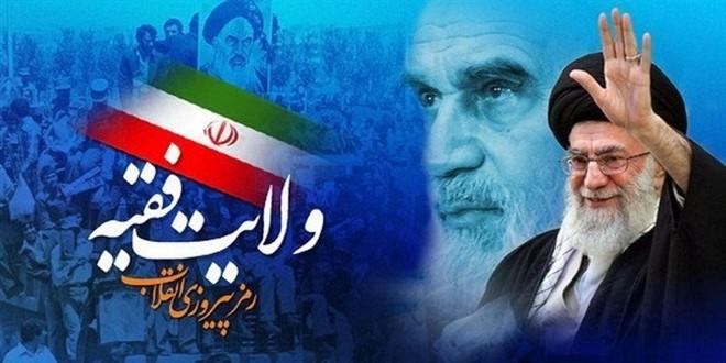 Photo of نقش ولایت فقیه در پیروزی انقلاب اسلامی ایران
