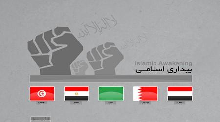 Photo of بیداری اسلامی در جهان عرب و مسلمانان ملل مختلف