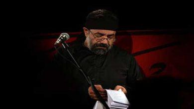 Photo of دانلود مداحی محمود کریمی محرم 97