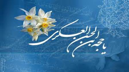 Photo of آیا در زمان ظهور امام زمان (عج) مردم مجبور به پذیرش اسلام هستند؟