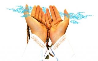 Photo of برای اینکه دعاهایمان مستجاب شود چکار باید کرد؟