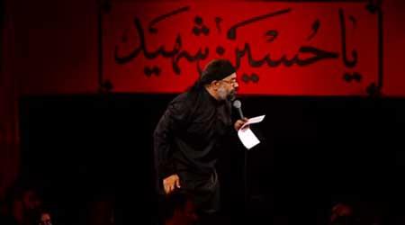 دانلود مداحی محمود کریمی شب ششم محرم 97