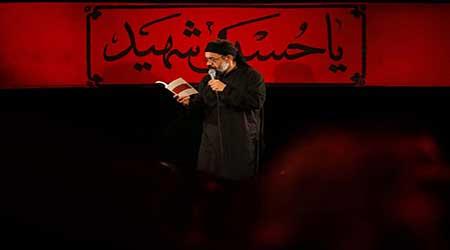 دانلود مداحی محمود کریمی شب نهم تاسوعا محرم 97