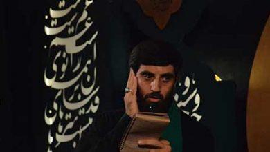 Photo of دانلود مداحی سید رضا نریمانی شب اول محرم ۹۷