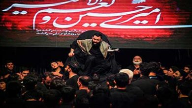 Photo of دانلود مداحی جواد مقدم شب اول محرم ۹۷