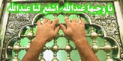 Photo of نظر قرآن در مورد شفاعت چیست؟