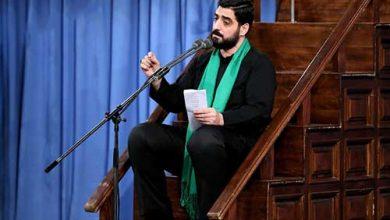 Photo of دانلود مداحی جان آقا سنه قربان آقا از سید مجید بنی فاطمه