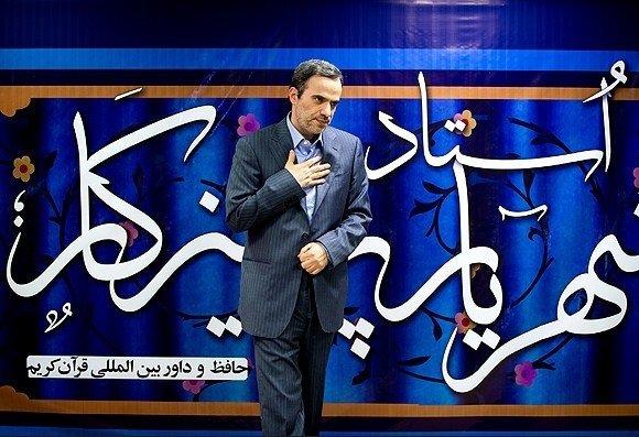 Photo of دانلود ترتیل کل قرآن با صدای استاد پرهیزگار به تفکیک سوره